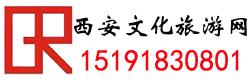 西安文化旅游网_文化旅游景点产品_文化旅游产业资源规划策划