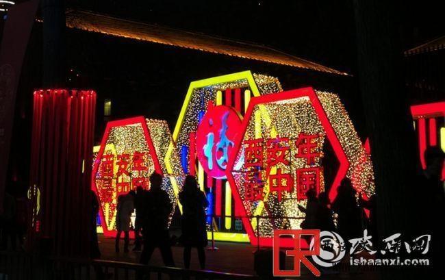 西安年 最中国