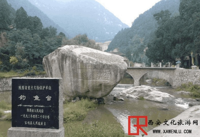 西安文化旅游