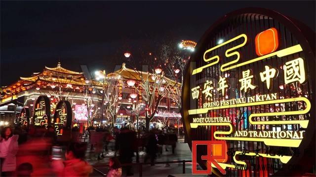 """""""西安年 最中国""""的历史传承和文化特色"""
